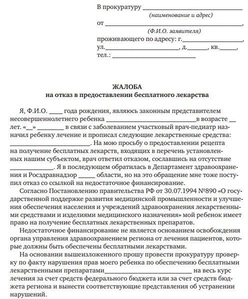 Как пройти водительскую комиссию в Минске быстро и