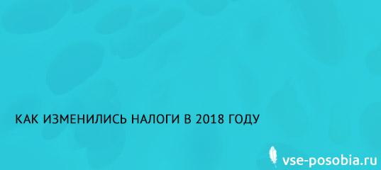 Ставки НДФЛ в 2019 году таблица: 9, 13, 15, 30 процентов