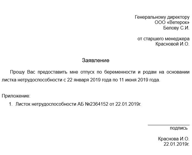 Выплаты при рождении ребенка в 2019 году в москве матерям одиночкам