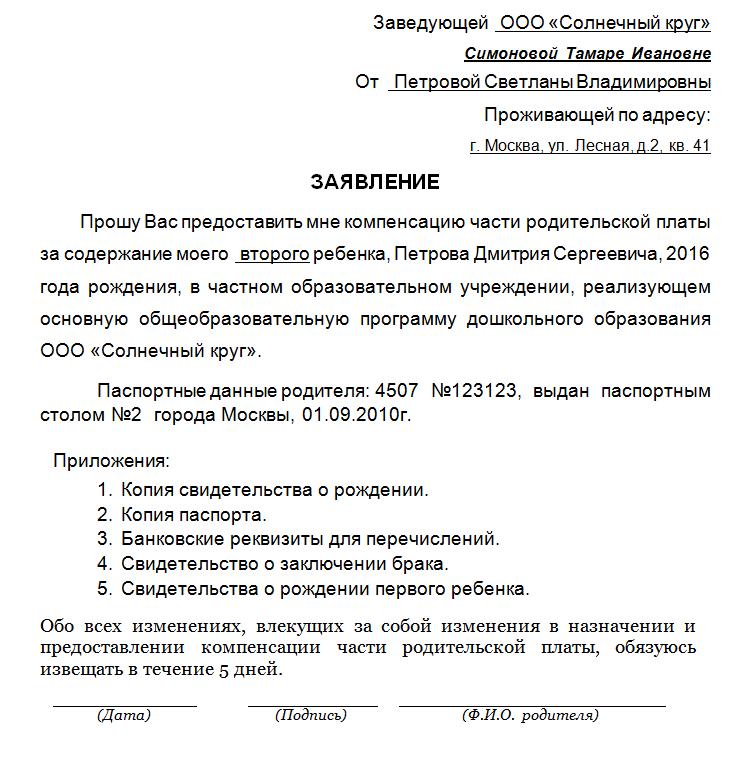 Коды оквэд для ип общепит 2019
